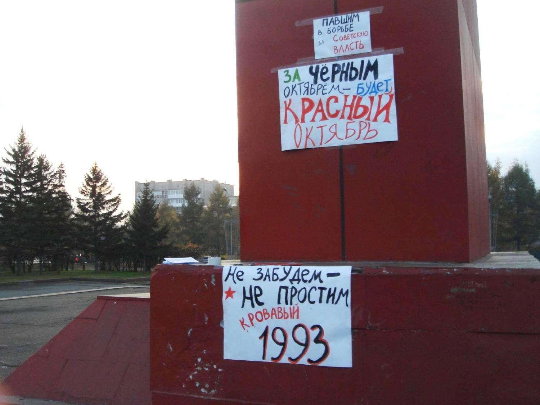 http://vkpb-sibdv.ucoz.ru/_nw/1/40428586.jpg