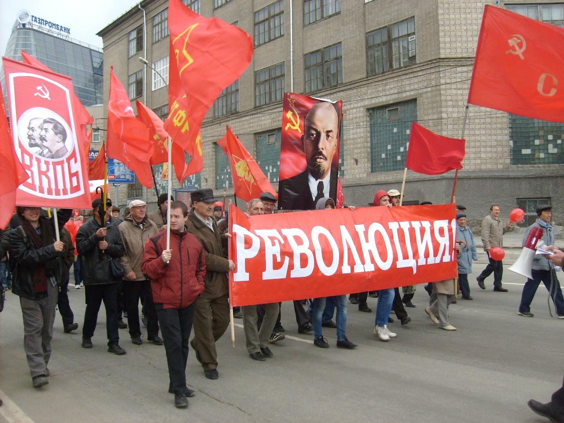 Первоймай в Москве, 1 мая 2014