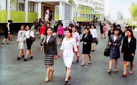 66 годовщина образования КНДР